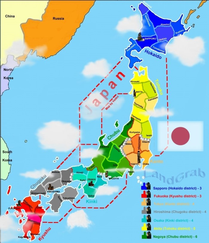 Learn military skill from my victory at japan forums total diplomacy the game name is called easy goingmember crick include completed games in the search is the japanese map gumiabroncs Gallery